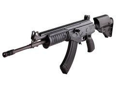 """IWI Galil Ace Semi-Auto 7.62x39mm 16"""" 30+1 Black"""