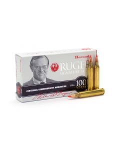 Hornady Signature Series Commemorative .204 Ruger 32 Gr V-Max